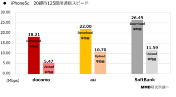 20130927_2.png